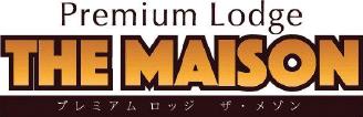 Premium Lodge THE MAISON プレミアムロッジ ザ・メゾン